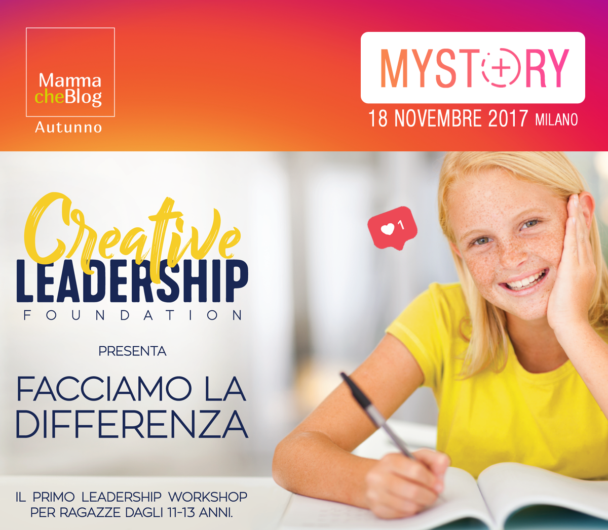 leadership_2017